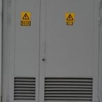 Дверь с вентиляционным отверстием